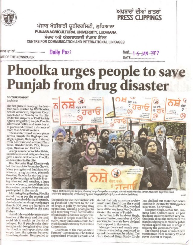 Phoolka Urges people to save Punjab from Drugs disaster